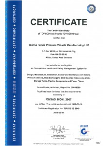 IMS-Certification-2