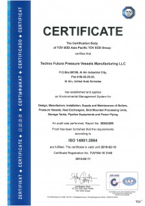 IMS-Certification-3
