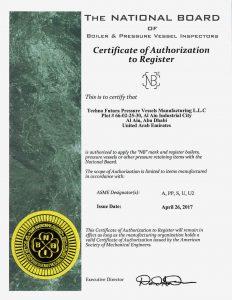 NB Certificate
