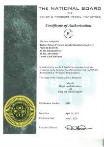 R Certificate